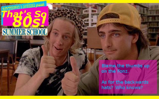 So80s-SummerSchool2