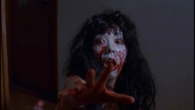 juon-the-grudge1