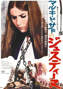 justine_1969_poster_01