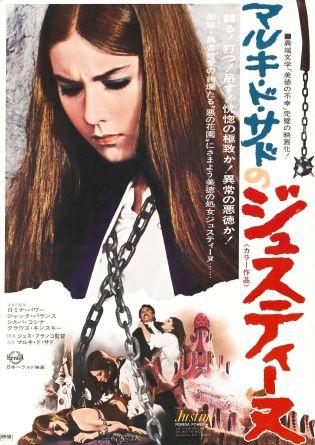 justine_1969_poster_01