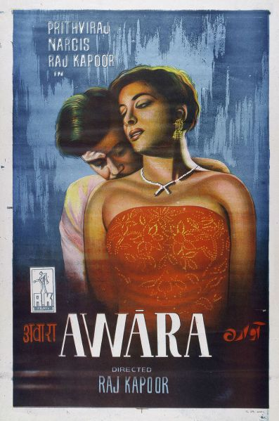Awara-1951-film-images-f891e1a1-0b0a-42e6-8761-7ec23c4cd37