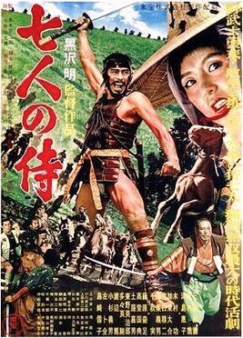 Seven_Samurai_movie_poster