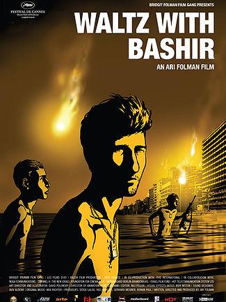 Waltz_with_Bashir_Poster